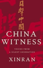 China Witness